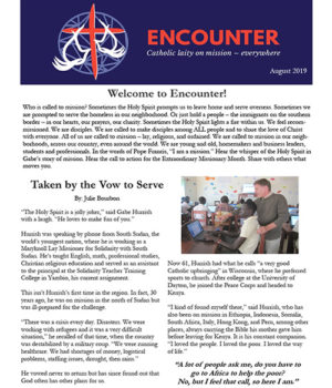 Gabe Hurrish featured in USCMA's Encounter newsletter